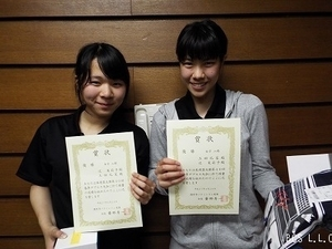 平27.4春季D女子2部優勝.土田・辻組.jpg