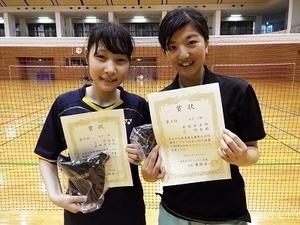 平27.4春季D女子3部3位.辻・菊地組.jpg