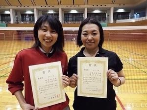 平27.4春季D女子3部準優勝.菅原・服部組.jpg