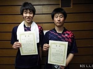 平27.4春季D男子2部3位.鵜瀬・宮前組.jpg