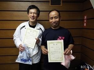 平27.4春季D男子2部準優勝.須谷・トイブ組.jpg