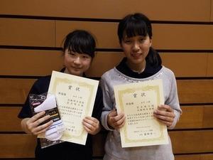 2016春D女子3部2位高橋・望月組.jpg