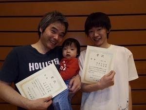2016春D男子1部優勝.山口・福森組.jpg