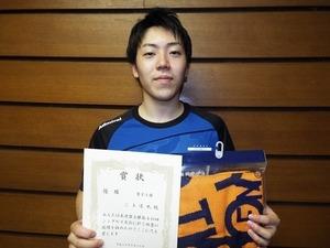 2016.6男子S1部優勝・三上達也.jpg