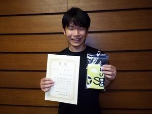 2016.6男子S2部3位・岸上昴史.jpg