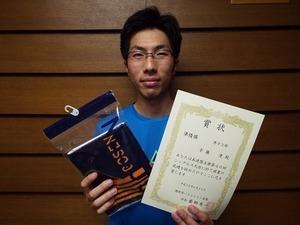 2016.6男子S3部2位・宇藤遼.jpg