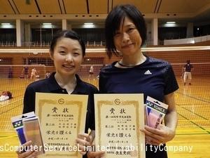 平28.9市民祭D女子3部3位・坂野・竹内組.jpg