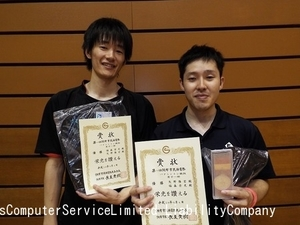 平28.9市民祭D男子1部優勝・矢野・福森組.jpg