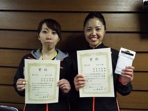 2017.1冬季D女子2部3位松村・柳原組.jpg