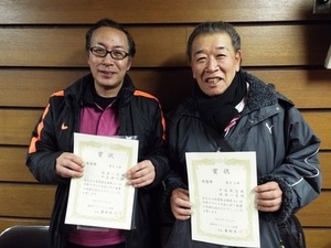 2017.1冬季D男子3部2位.福浦・中島組.jpg