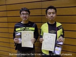 2017.4春季D大会男子2部2位松本・中村組.jpg