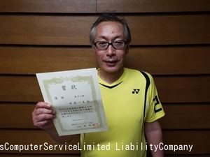 2017.6男子S3部優勝.福浦.jpg