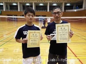 2017.9市民祭D男子1部3位.田中・藤瀬組.jpg