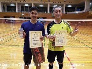 2017.9市民祭D男子1部優勝.井手・加藤組.jpg