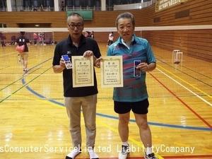 2017.9市民祭D男子3部3位.福浦・中島組.jpg