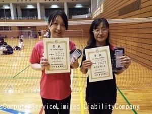 2017.9市民祭D女子3部2位.菅原・千葉組.jpg