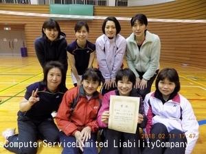 2018.2女子団体1部リーグ3位調布エレガンスA.jpg