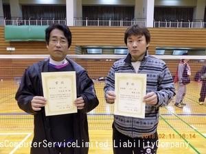 2018.2男子団体3部リーグ3位.信天翁B.jpg