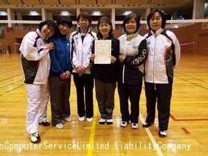 2018.3女子団体4部リーグ2位セキレイC.jpg