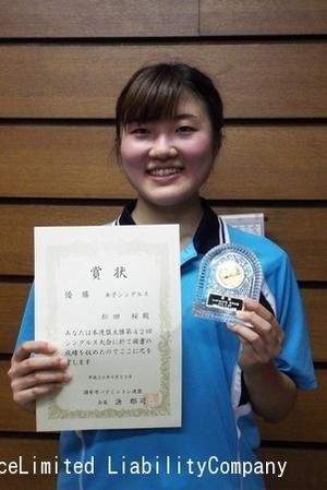 2018.6女子S優勝・松田桜.jpg