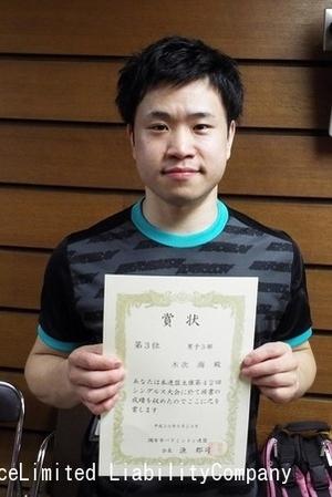 2018.6男子S3部3位・木次海.jpg