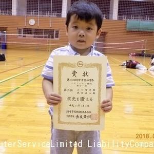 2018.9市民祭D男子1部3位.山口・武田組.jpg