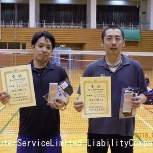 2018.9市民祭D男子2部2位.鈴木・堀江組.jpg