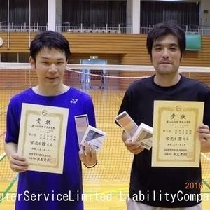 2018.9市民祭D男子2部3位.岸上・高木組.jpg