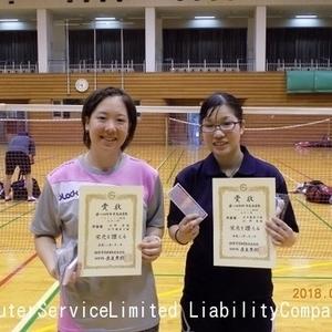 2018.9市民祭D女子1部2位.谷野・田中組.jpg