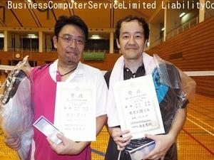 2014市民祭D・男子2部優勝.金子・中北組.jpg