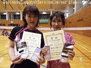 2014市民祭D・女子3部準優勝.加藤・川手組.jpg
