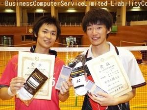 2014市民祭D・男子1部準優勝.福森・増田組.jpg