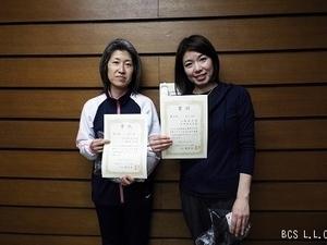 平27.4春季D女子2部3位.三輪・石井組.jpg