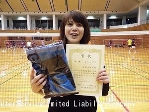 2015.6.7女子S部優勝.岩岡真由美.jpg