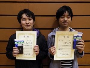 2016春D男子3部3位.松壽・伊藤組.jpg