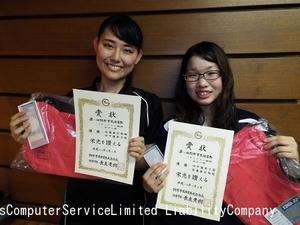 平28.9市民祭D女子2部優勝・佐藤・田中組.jpg
