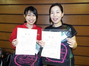 2017.1冬季D女子2部2位本間・服部組.jpg