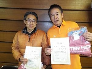 2017.1冬季D男子3部優勝.池・大杉組.jpg
