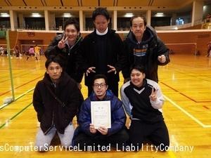 2017.2団体戦男子2部準優勝・ハミング.jpg