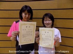 2017.4春季D大会女子3部優勝.鈴木・芝田組.jpg
