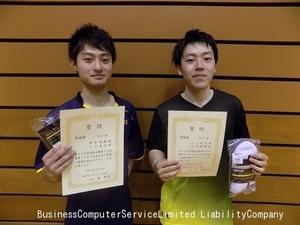 2017.4春季D大会男子1部2位.三上・田中組.jpg