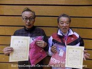 2017.4春季D大会男子3部優勝.中島・福浦組.jpg