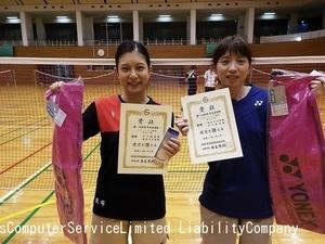 2017.9市民祭D女子1部優勝.吉川・長谷川組.jpg