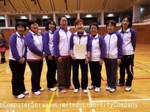 2018.3女子団体5部リーグ3位パロットB.jpg
