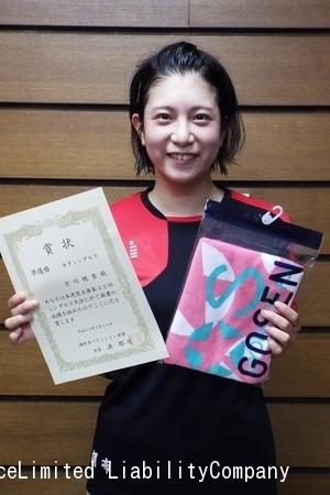 2018.6女子S2位・吉川穂香.jpg