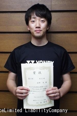 2018.6男子S2部3位・紺野晃.jpg