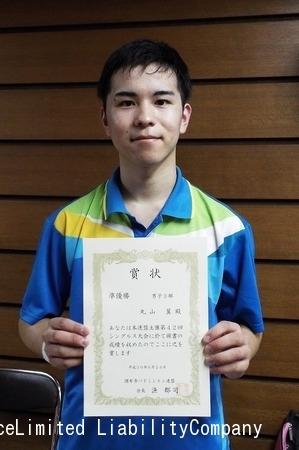 2018.6男子S3部2位・丸山翼.jpg