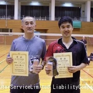 2018.9市民祭D男子1部2位.加藤・井手組.jpg