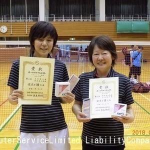 2018.9市民祭D女子2部3位.芝田・鈴木組.jpg