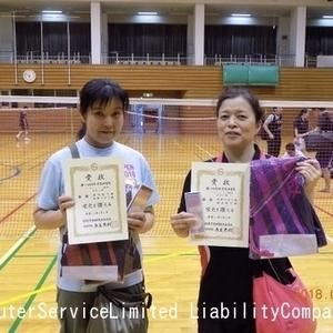 2018.9市民祭D女子2部優勝.松原・菊池組.jpg